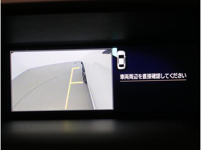 2.0i-S EyeSight セイフティプラス アイドルS(11枚目)
