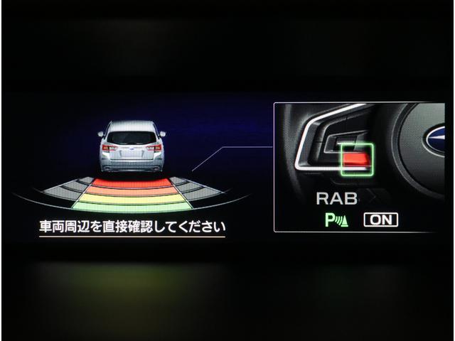 1.6i-L EyeSight 後退時ブレーキ LEDライト(9枚目)