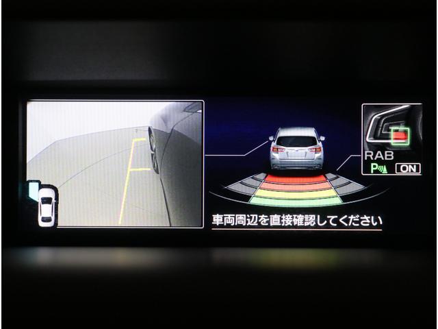 2.0i-S EyeSight セイフティプラス ナビ(11枚目)