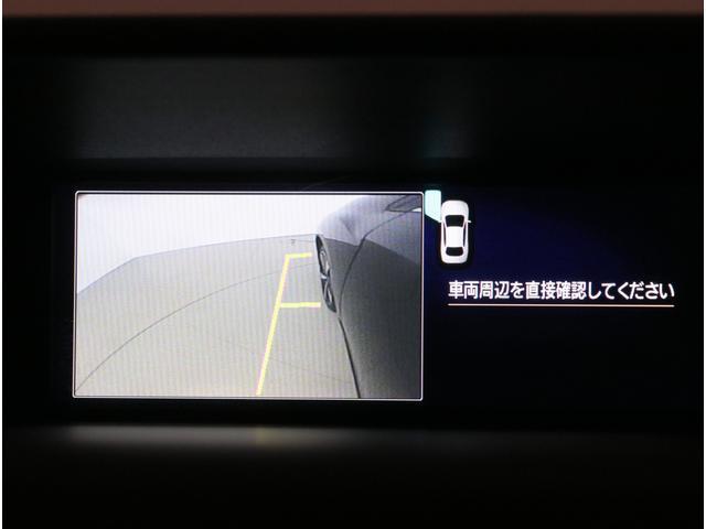 2.0i-S EyeSight セイフティプラス ナビ(12枚目)