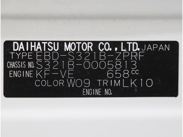 VB オートマチック 2WD AM/FMラジオ(8枚目)