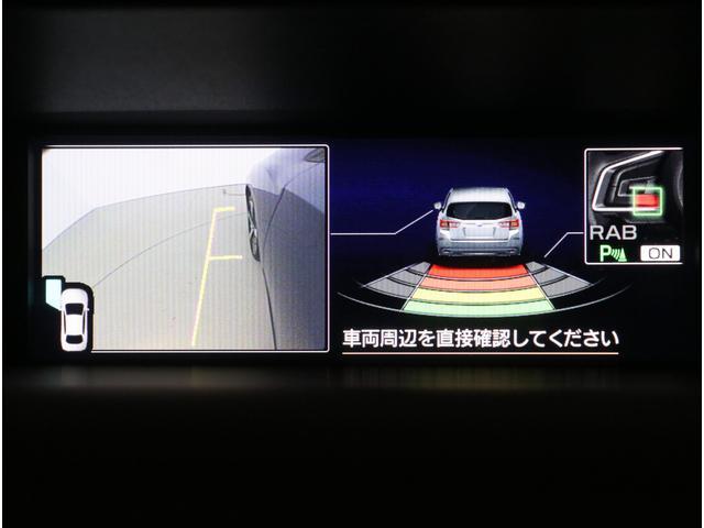 2.0i-S EyeSight セイフティプラス 視界・運転(10枚目)