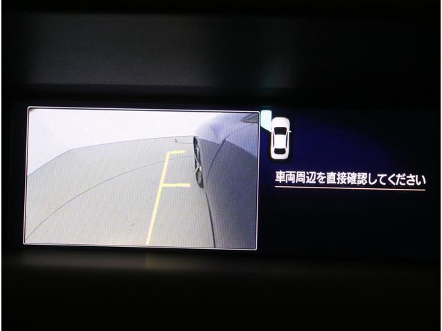 2.0i-S EyeSight セイフティプラス 視界・運転(11枚目)
