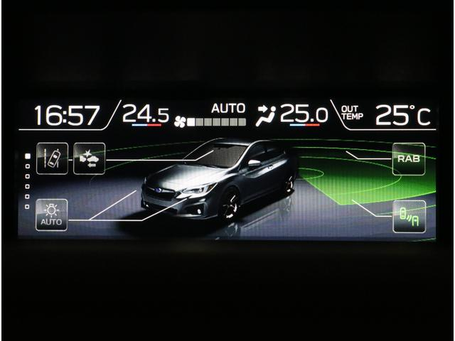 2.0i-S EyeSight セイフティプラス 視界・運転(15枚目)