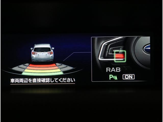 2.0i-L EyeSight ナビ ETC 革シート(12枚目)