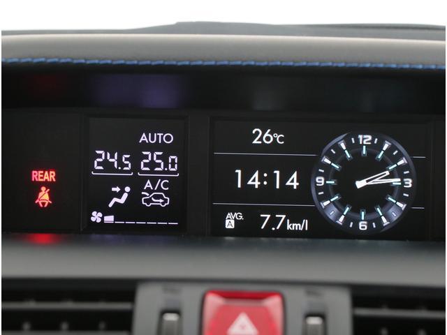 車の様々な情報を表示するマルチファンクションディスプレイです。