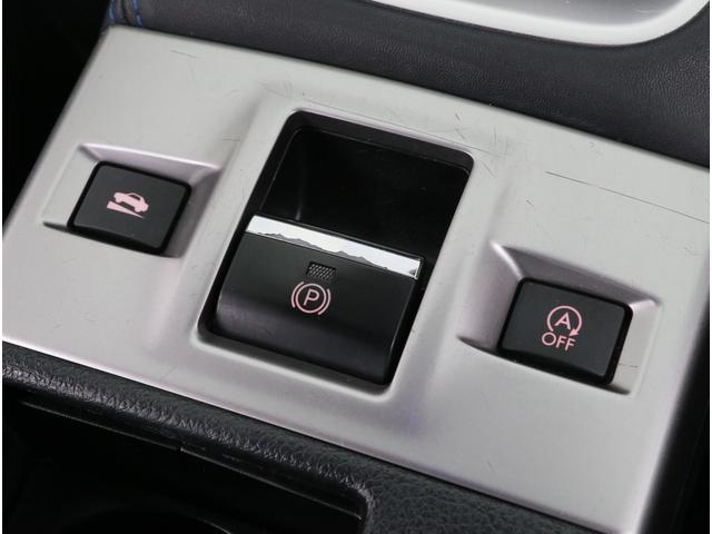電動パーキングブレーキ、アイドリングストップ、坂道発進でも下がらないようにヒルスタートアシストも装備!