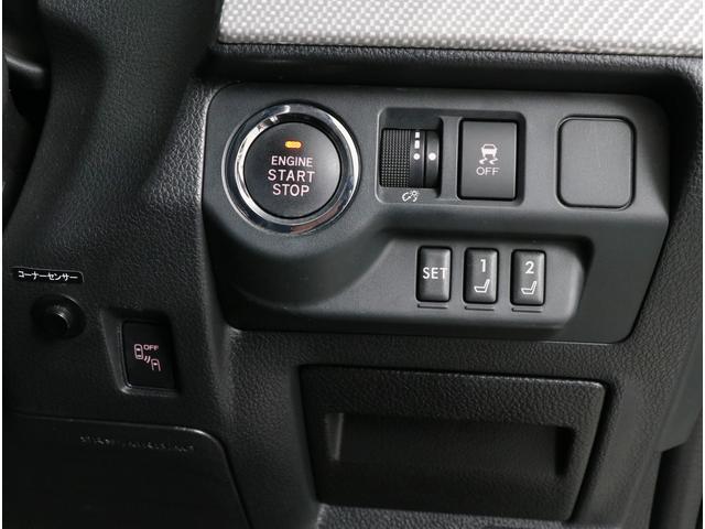 プッシュスタート、横滑り防止装置、リヤビークルディティクション、メモリーシート機能も付いています!