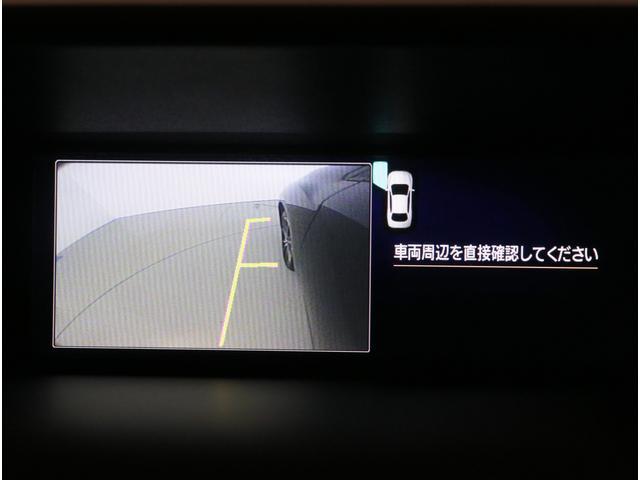2.0i-L EyeSight(12枚目)