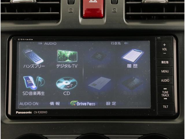 2.0i-S EyeSight ナビ Rカメラ ETC(12枚目)