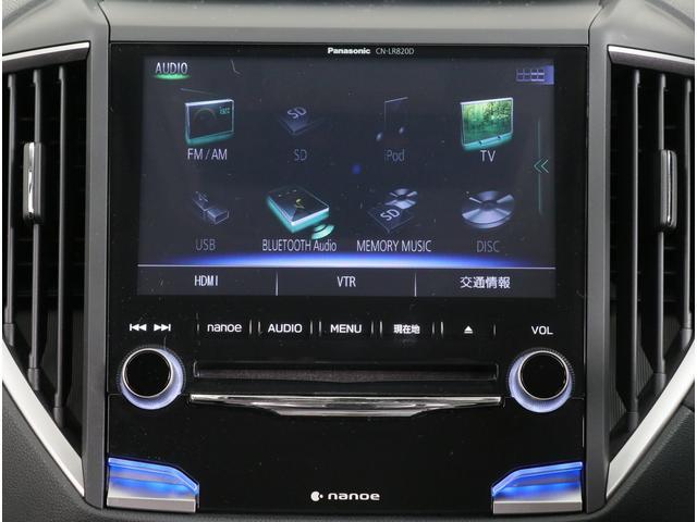1.6i-L EyeSight ナビ Rカメラ ETC(14枚目)