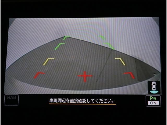 Limited 元試乗車 ダイヤトーンナビ バックカメラ(13枚目)