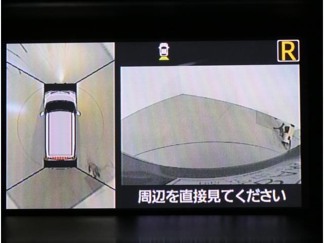 G スマートアシスト スマアシ2 パノラミックビュー LED(9枚目)