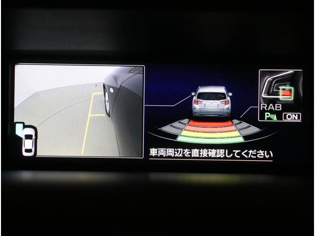 1.6i-L EyeSight ビルトインナビ セイフティ+(11枚目)
