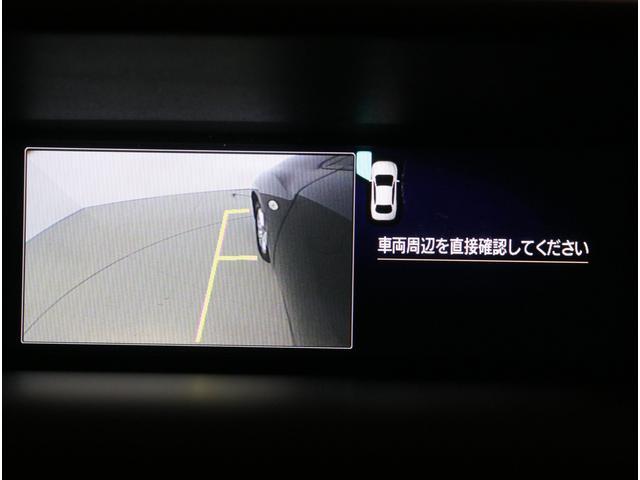 1.6i-L EyeSight ビルトインナビ セイフティ+(12枚目)