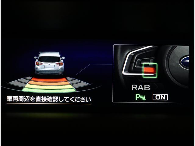 1.6i-Lアイサイト AWD 楽ナビ LED(9枚目)