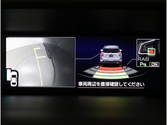 同じくマルチファンクシディスプレーのリバースオートマチックブレーキング(RAB)後退時ブレーキサポートの作動画面です!!
