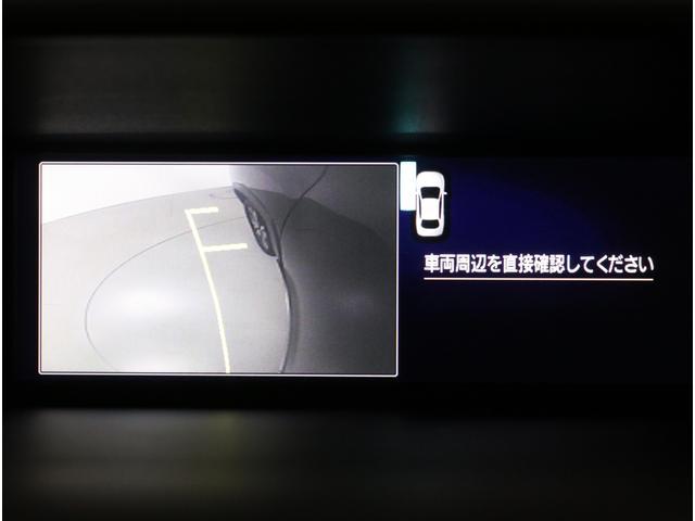 車両左前タイヤ付近はサイドビューモニターによりマルチファンクシディスプレーにて映像で確認できます!!