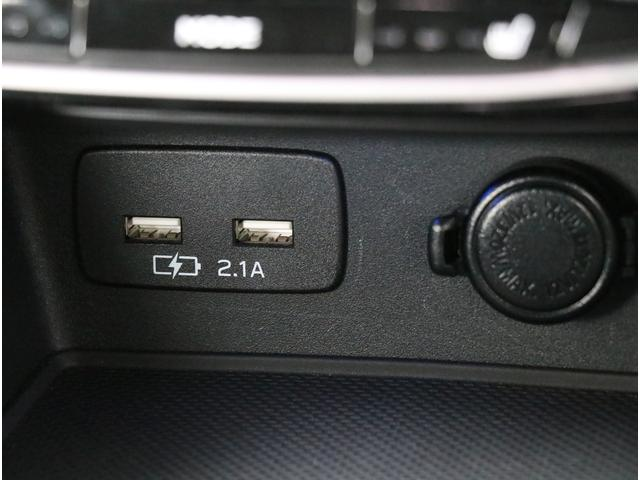気配り設計のUSBポートも装備され便利にお使い頂けます!!