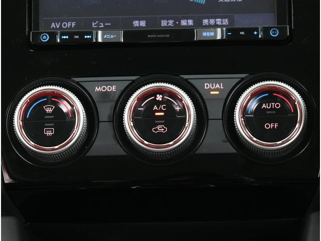 操作性とデザインに富んだダイヤル式のエアコンスイッチ!左右独立温度調整機能など嬉しい機能も搭載!!