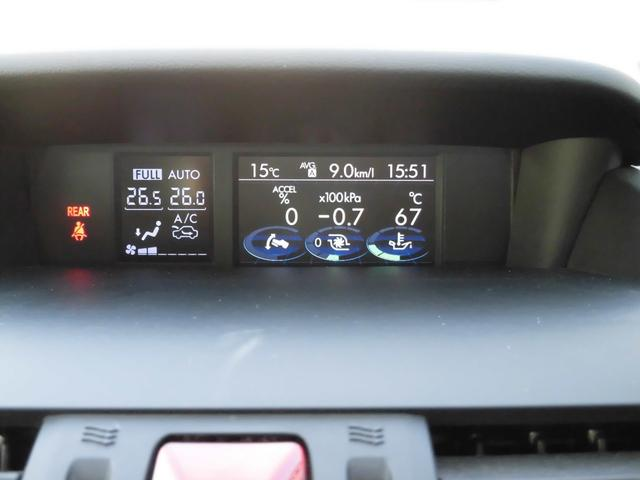 マルチファンクションディスプレイ搭載で車両に関する様々な情報を見られます!!