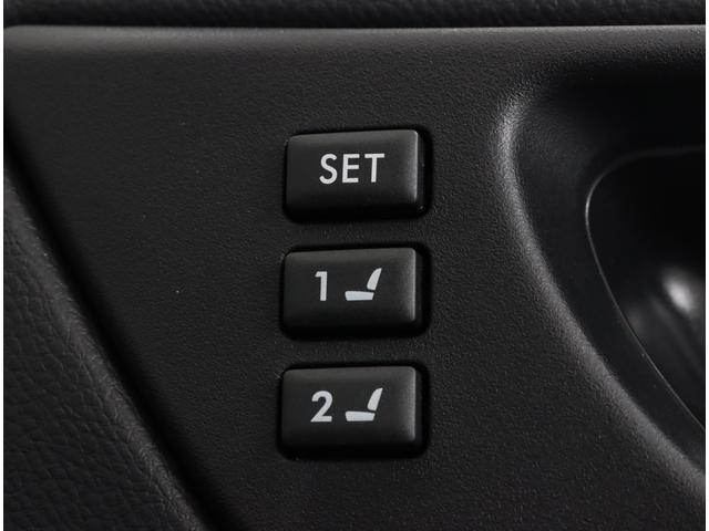 運転席はポジションメモリー機能も付いてます!!