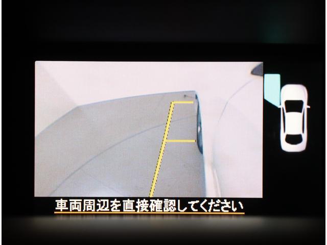 1.6GT EyeSight ProudEdition ナビ(10枚目)