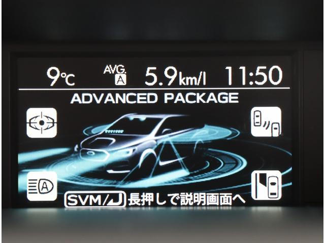 1.6GT EyeSight ProudEdition ナビ(11枚目)