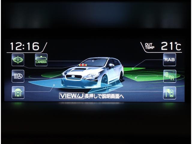 1.6GT S-style セイフティプラス ダイヤトーン(9枚目)