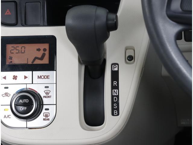 G スマートアシスト AWD シートヒーター アルミホイール(12枚目)