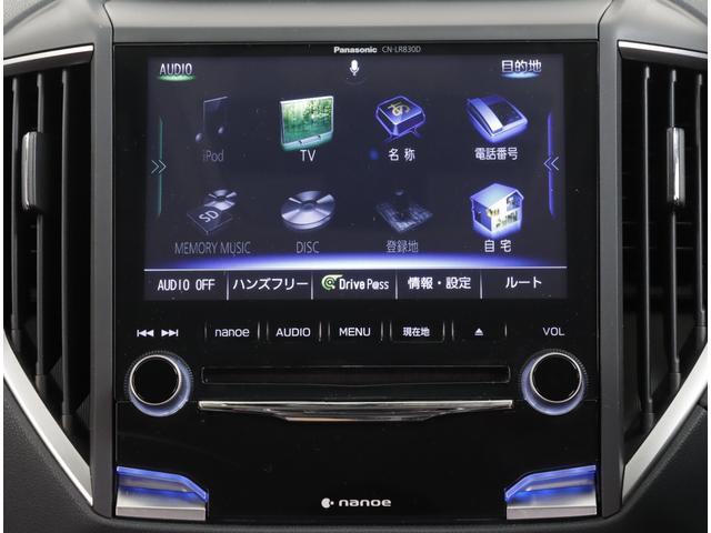 2.0i-S パナ8インチナビ ドラレコ ASP SRH バックカメラ ETC2.0 パワーシート(14枚目)