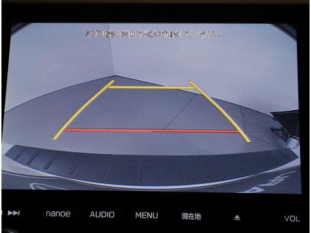 2.0i-S パナ8インチナビ ドラレコ ASP SRH バックカメラ ETC2.0 パワーシート(15枚目)