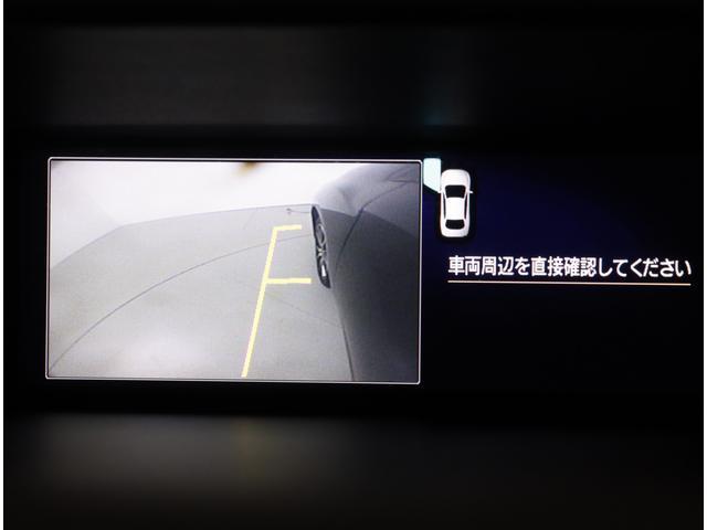 2.0i-L 楽ナビ バックカメラ 運転支援 視界拡張(11枚目)