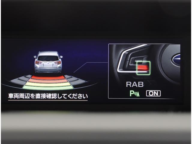 1.6i-L EyeSight 彩速ナビ ETC Rカメラ(9枚目)