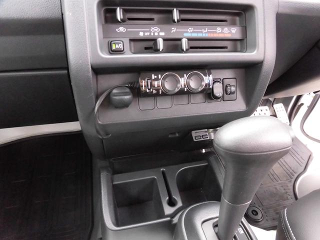 「ダイハツ」「ハイゼットトラック」「トラック」「群馬県」の中古車32