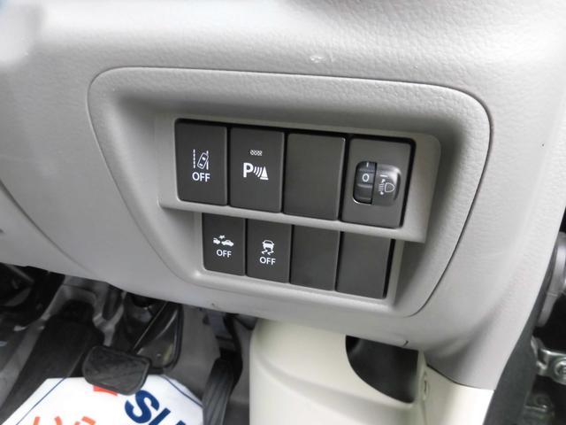 PC 4WD スズキセーフティ 40mmUPキット新品(27枚目)