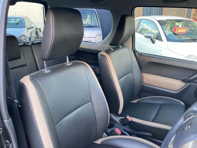 ランドベンチャー 4WD ターボ 1オナ SDナビ TV シートヒーター アルミホイル(12枚目)