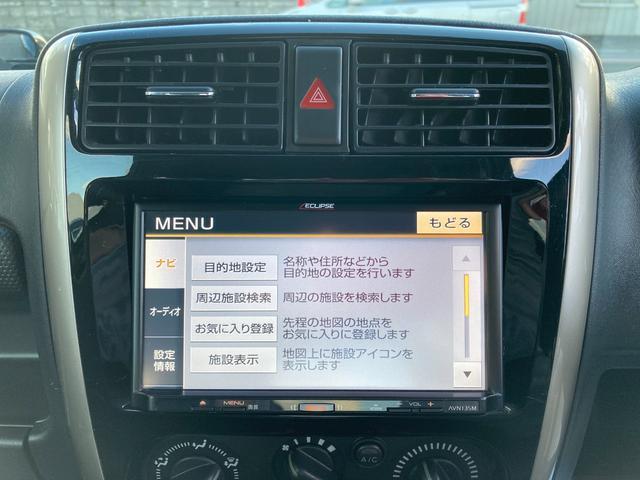 ランドベンチャー 4WD ターボ 1オナ SDナビ TV シートヒーター アルミホイル(13枚目)