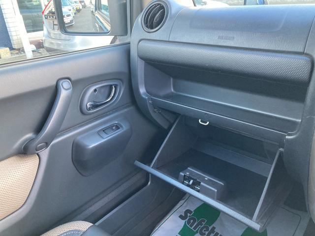 ランドベンチャー 4WD ターボ 1オナ SDナビ TV シートヒーター アルミホイル(17枚目)