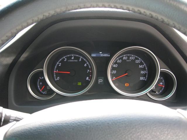250G ワンオーナー HIDライト パワーシート スマートキー 禁煙車(14枚目)