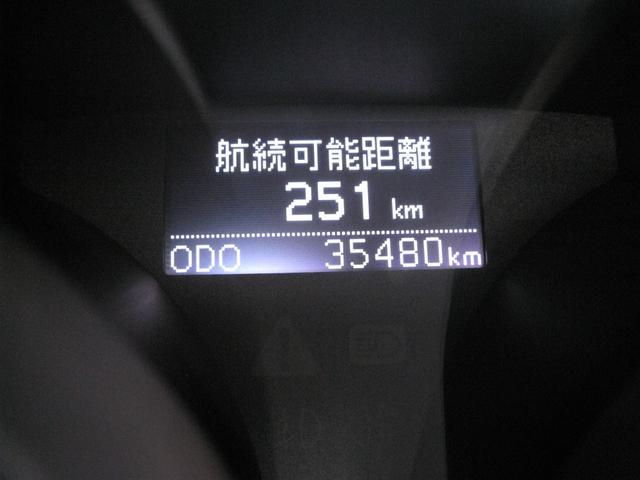 250G ワンオーナー HIDライト パワーシート スマートキー 禁煙車(15枚目)