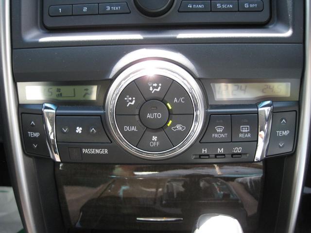 250G ワンオーナー HIDライト パワーシート スマートキー 禁煙車(17枚目)