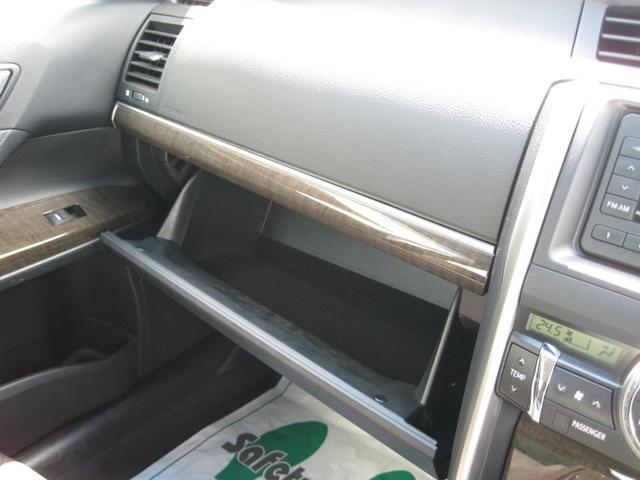 250G ワンオーナー HIDライト パワーシート スマートキー 禁煙車(20枚目)