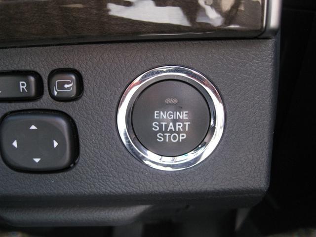 250G ワンオーナー HIDライト パワーシート スマートキー 禁煙車(22枚目)