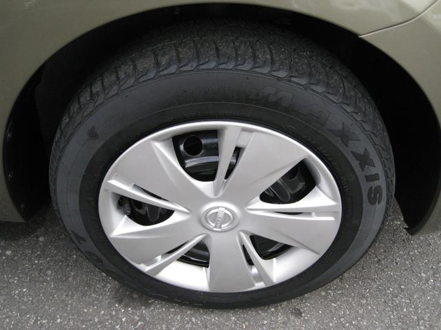 タイヤの溝もまだしっかりあります。乗り出しで余計な費用が掛かることもありません。