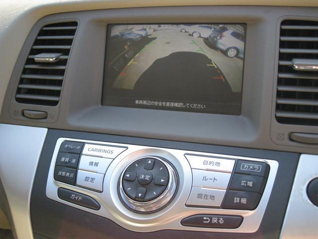 便利な駐車ガイド付バックモニター付きで方向確認も安心です。駐車が苦手な方にもオススメ!