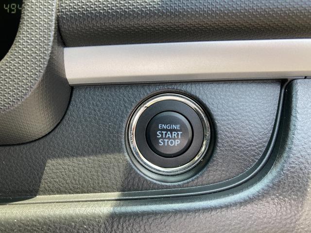 スマートキーをポケットやカバンに入れておくだけでエンジンスタートができます!