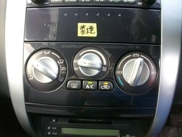三菱 コルト スポーツXバージョン オートライト オートAC
