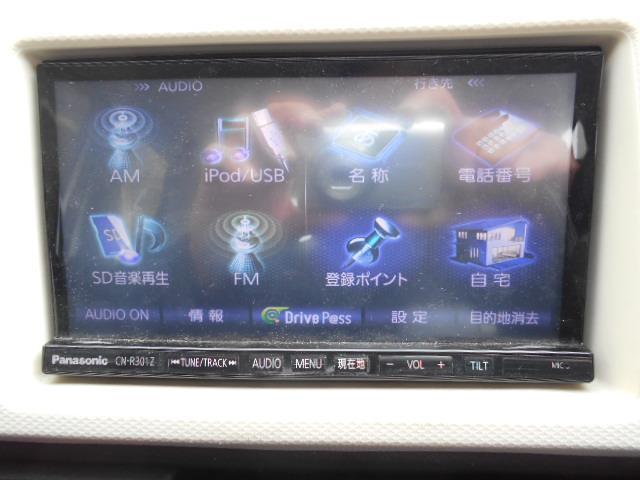 「スズキ」「アルト」「軽自動車」「栃木県」の中古車10