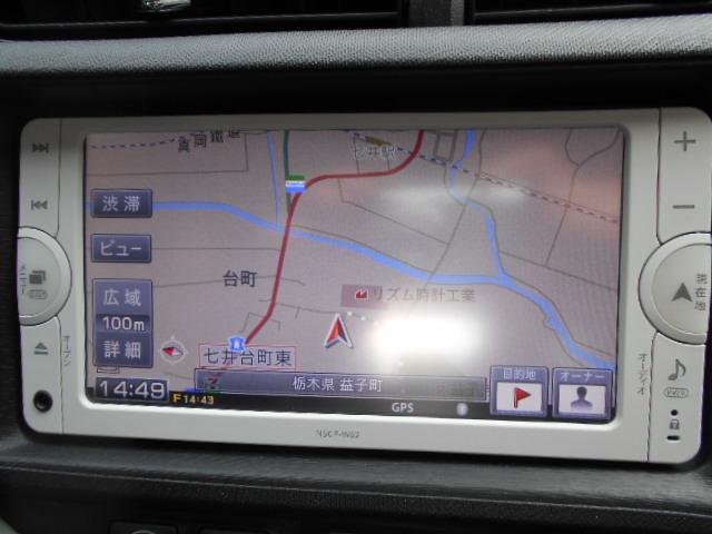 「トヨタ」「アクア」「コンパクトカー」「栃木県」の中古車14